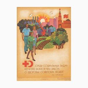 Póster de la URSS sobre la salud, 1977