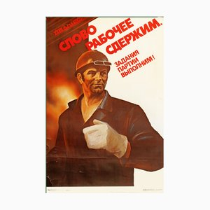 USSR Workers Poster, 1986