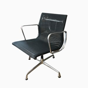 Eames EA 108 Swivel Desk Chair by Charles & Ray Eames for Vitra, 1990s