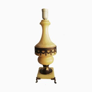 Vintage Alabaster and Brass Table Lamp