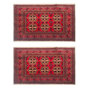Vintage Hand-Knotted Turkmen Wool Carpets, 1970s, Set of 2