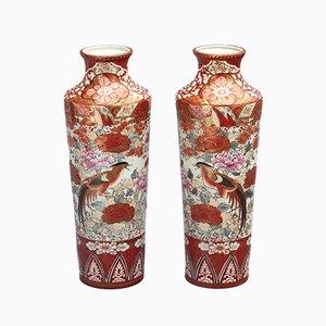 Antike japanische Meiji Vasen mit exotischen Vogelmotiven von Kutani, 1890er, 2er Set