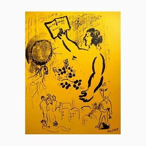70 Jahre Maiakovsky Poster von Marc Chagall, 1963