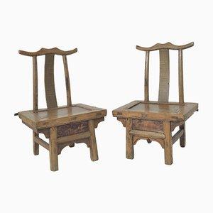 Antike chinesische Beistellstühle, 2er Set