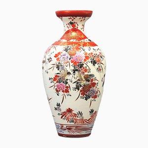 Vase Meiji Antique avec Motif Oiseau de Watano Sei, 1900s
