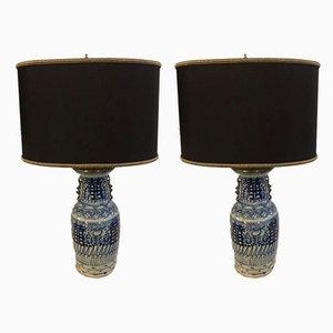 Antike chinesische Tischlampen, 2er Set