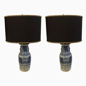 Antique Chinese Table Lamps, Set of 2