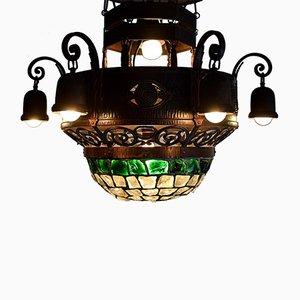 Vintage Ceiling Lamp