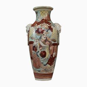 Große Vintage Keramikvase