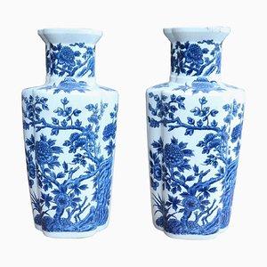 Blaue Vintage Keramikvasen, 1950er, 2er Set