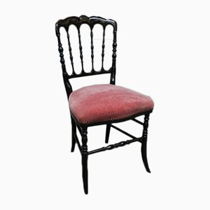 Antique Napoleon III Style Dining Chair