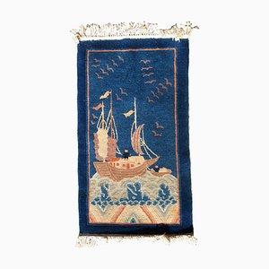 Blauer chinesischer Wollteppich, 1920er