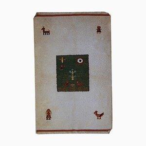 Orientalischer Gabbeh Teppich, 1960er