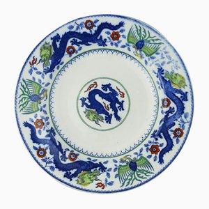 Piatto antico in ceramica di Minton