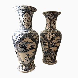 Jarrones chinos de balaustrada de porcelana, años 20. Juego de 2