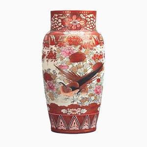 Antike japanische Vase von Kutani