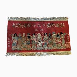 Alfombra china Mid-Century, años 50