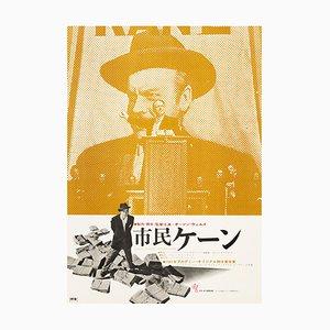 Póster de la película Citizen Kane, 1967