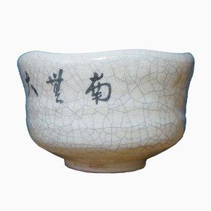 Cuenco de té ceremonial japonés de cerámica blanca, años 60