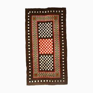 Moderner französischer Vintage Teppich, 1960er