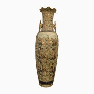 Große Satsuma Vase, 1950er