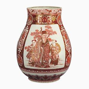 Antike japanische Vase aus der Meiji-Ära von Kutani Zo Wataya Sei
