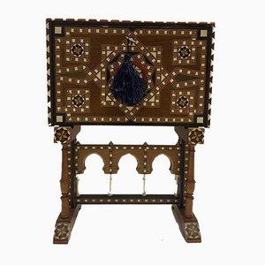 Mid-Century Porta Gioie Cabinet