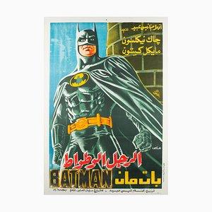 Affiche de Cinéma Batman, Égypte, 1989