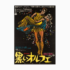 Black Orpheus Poster by Georges Allard, 1960s