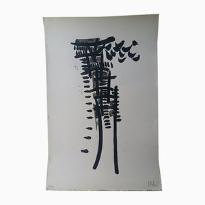 """Olivier DEBRE - """"Sign characters"""" 1956 Lithograph"""