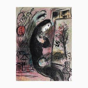 Litografia Inspiration di Marc Chagall