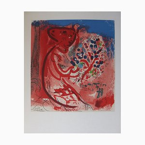 Marc CHAGALL (after) - The lovers of the Champ de Mars, signed lithograph