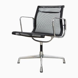 EA 108 Swivel Chair by Charles & Ray Eames for Vitra, 1980s