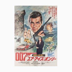Vintage For Your Eyes Only Filmplakat von Hisamitsu Noguchi, 1981