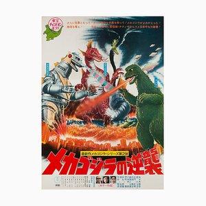 Vintage Terror Of Godzilla Film Poster, 1970s