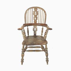 Antiker Windsor Beistellstuhl aus Eschen- & Ulmenholz