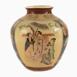 Chinesische Vintage Keramikvase, 1950er