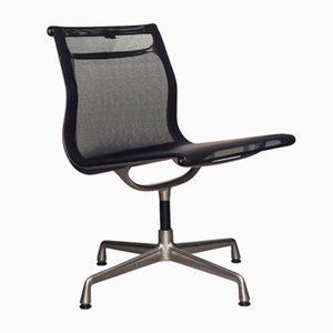 Model EA107 Swivel Chair by Charles & Ray Eames for Vitra, 1990s