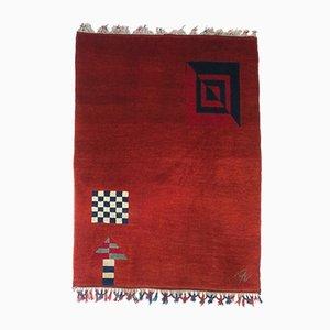 Teppich mit geometrischem Muster, 1980er