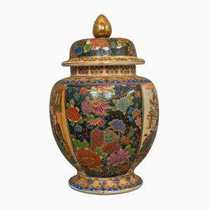 Vintage Chinese Spice Jar, 1940s