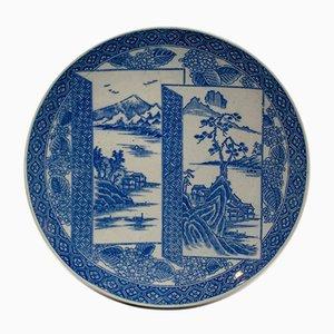 Dekorativer japanischer Vintage Teller, 1950er