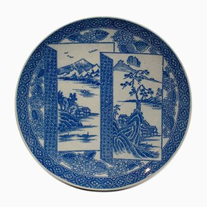 Vintage Japanese Decorative Plate, 1950s