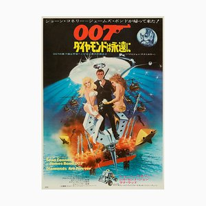 James Bond Diamonds Are Forever Film Poster by Robert McGinnis, 1971