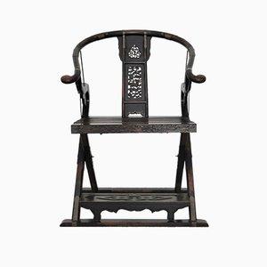 Antiker Klappbarer Sessel