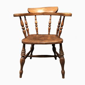 Antique English Captain Chair, 1900s
