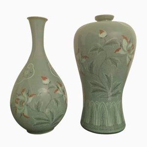 Korea Porcelain Vases, 1960s, Set of 2