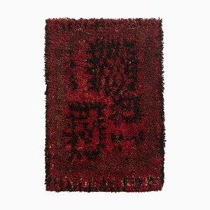 Carpet by Veikko Roikonen for Osakeyhtio Neovious, 1960s