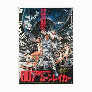 James Bond Moonraker Filmposter von Daniel Goozee, 1979