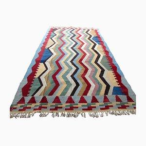 Vintage Afghan Kilim Carpet