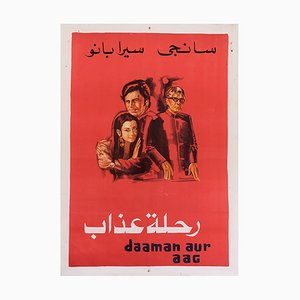 Lebanese The Travelling of Three Film Poster, 1960s